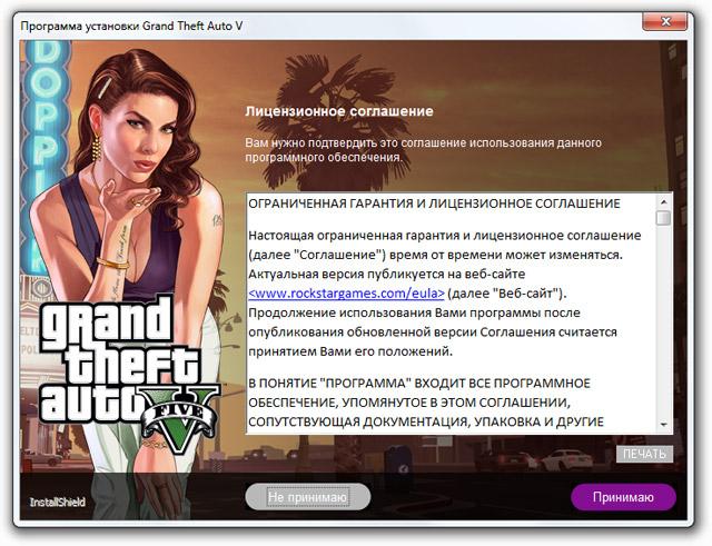 Gta 5 download for pc/laptop [100% working] ⋆ apkmodmania.